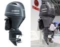 Yamaha F130AETL csónakmotor