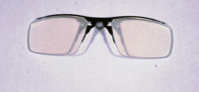 Napszemüveg pótlencse optikai 8da22a21c1