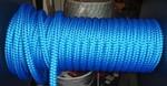 Kötél 12es fall kék