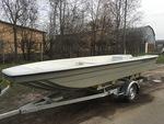 Csónak HY 520 Kingfisher