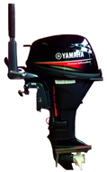 Yamaha F9.9HWHS csónakmotor